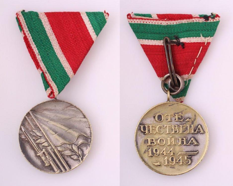 Bugarska.thumb.jpg.5e92e8b00327d5918f2b5c65bd86b662.jpg