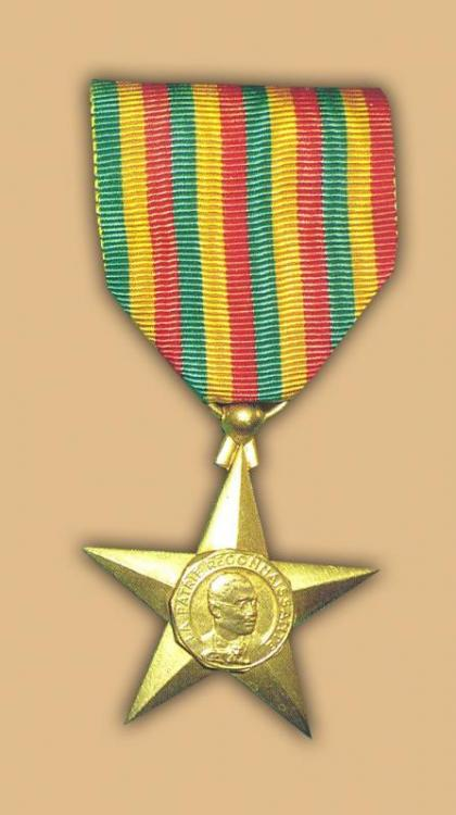 Mali Médaille d'Or de l'Independance avers.jpg