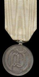 Medal of the queen front.jpg