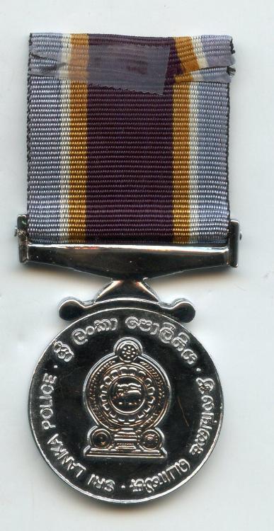 Sri Lanka Police LSGC Medal reverse.jpg