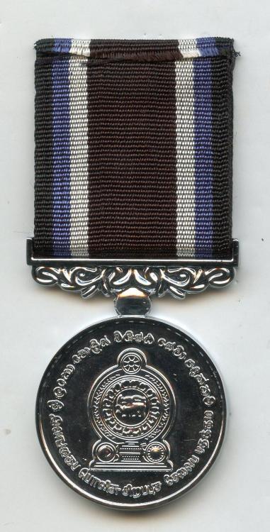Sri Lanka Police MSM Medal reverse.jpg