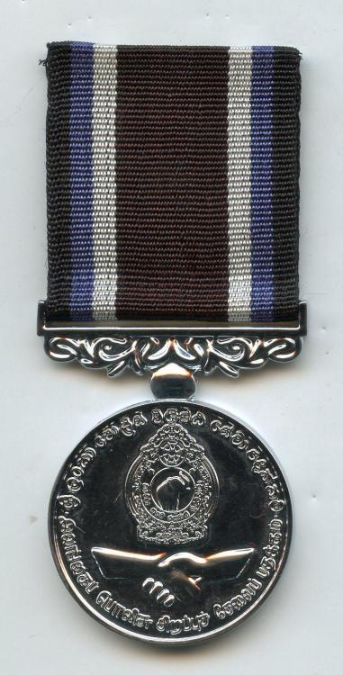 Sri Lanka Police MSM Medal obverse.jpg