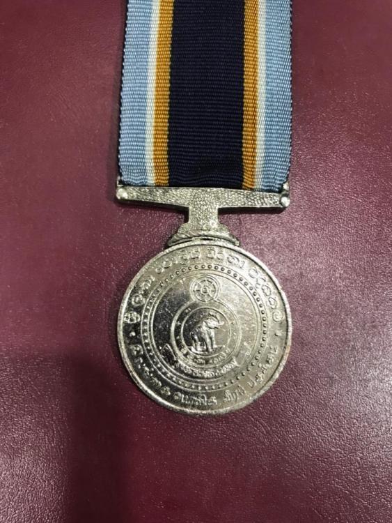 Sri Lanka Police Gallantry Medal reverse.JPG