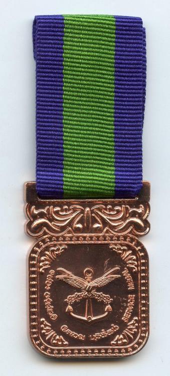 Sri Lanka Armed Forces New Service Medal obverse.jpg