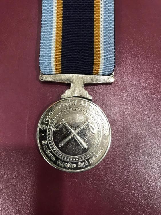 Sri Lanka Police Gallantry Medal obverse.JPG