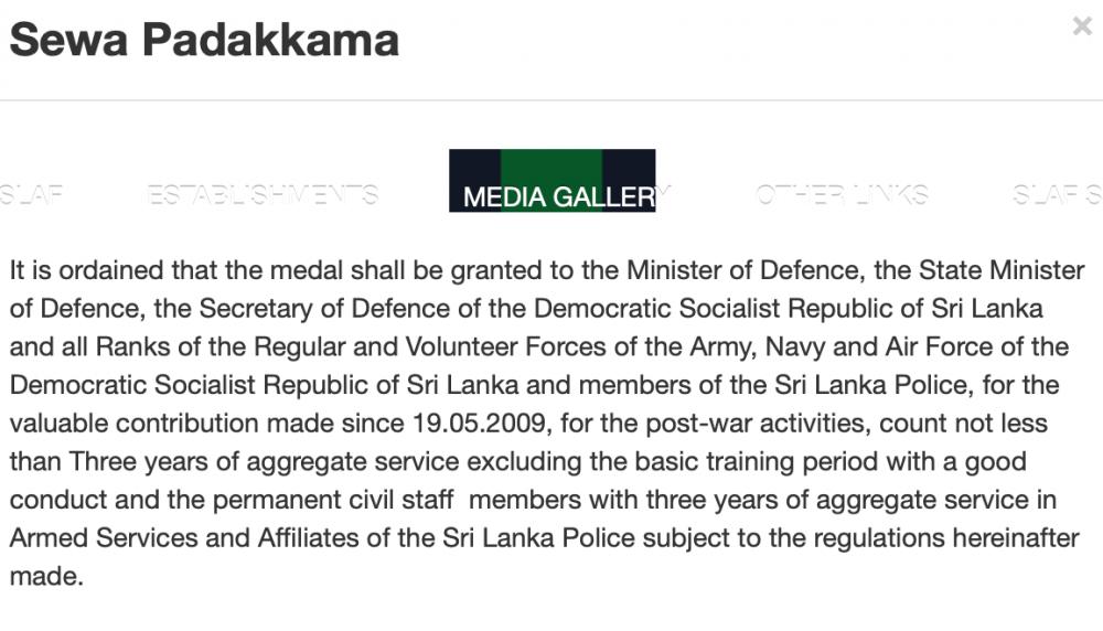 Sri Lanka Service Medal Seva Padakkama Text.png
