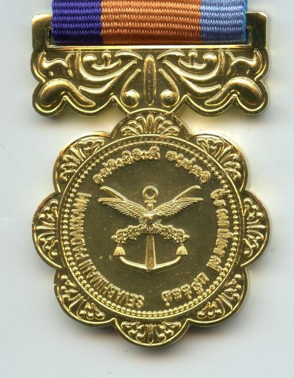 Sri Lanka Armed Forces New Medal 1 obverse close up.jpg
