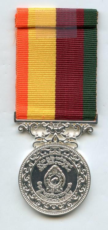 Sri Lanka Police NE operation Medal reverse.jpg