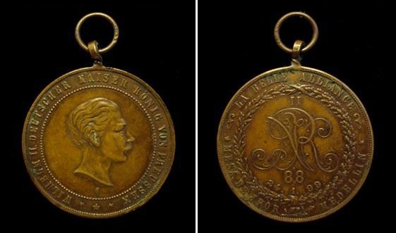 Prussian 2nd Nassau Inf Regt No 88 Medal 1.jpg