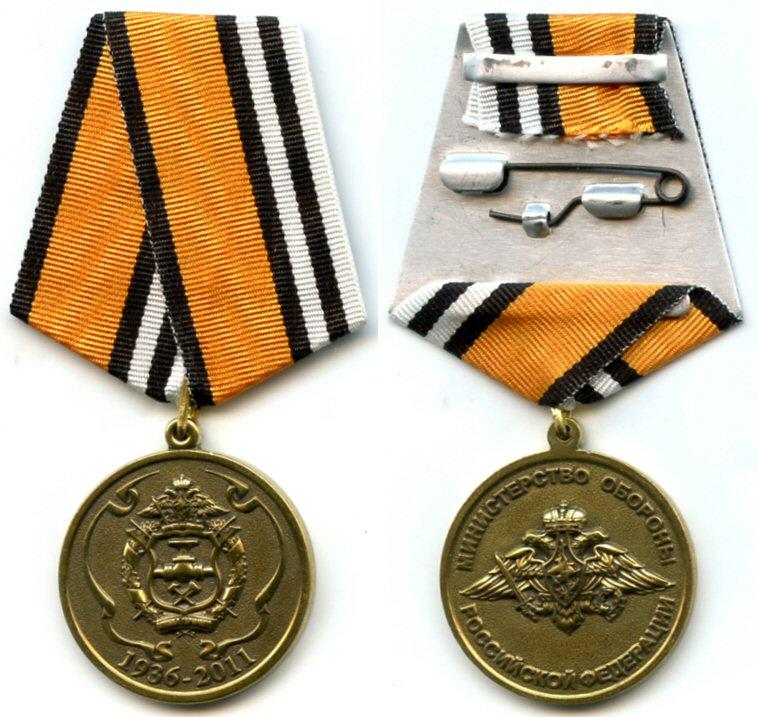 17812604_Medal75yearsoffuelservicepipelinetroopsMORF.jpg.fc55a718a1c70d63a5ad3b54df84142d.jpg