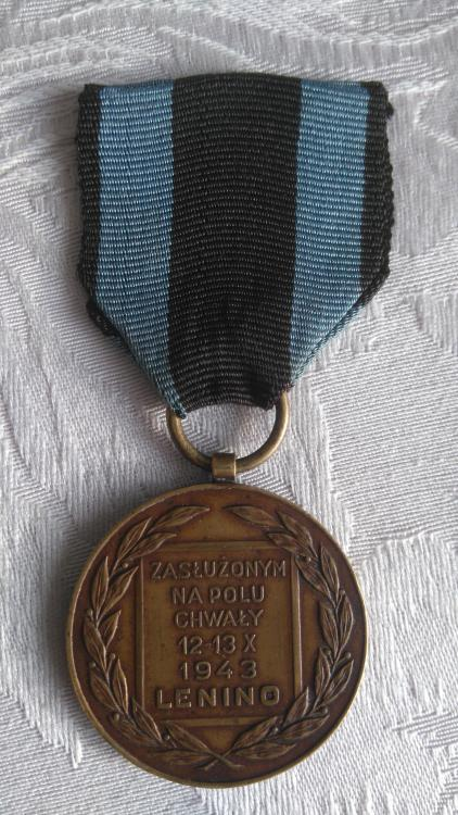 Poland-Medal of Merit on the Field of Glory-3rd Class Bronze-1st Version Grabski-R.JPG