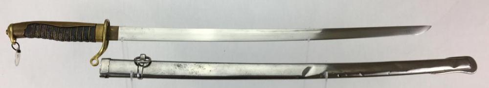 Japanese sword complete.JPG