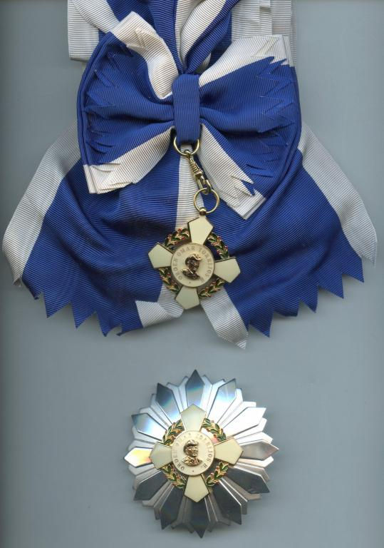 Panama Order Omar Torrijos Type 2 Grand Cross with silver breast star.jpg