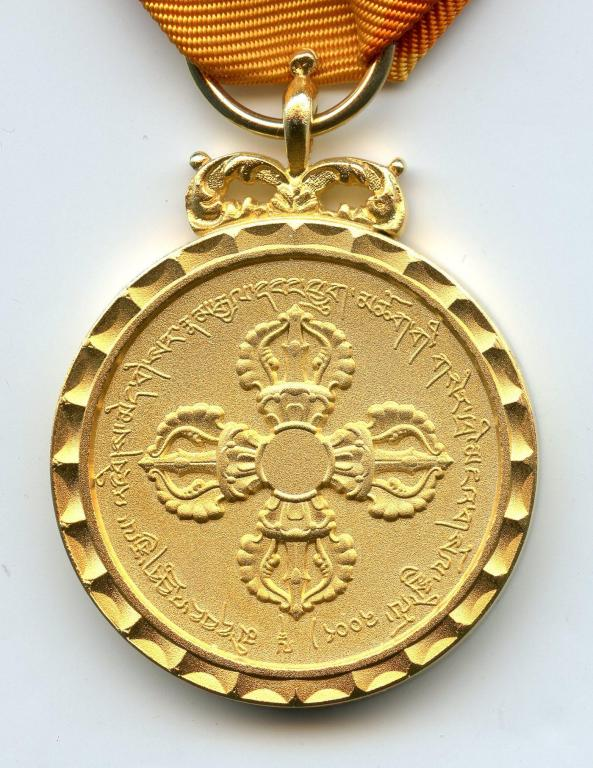 Bhutan Coronation 2008 Medal reverse close up.jpg