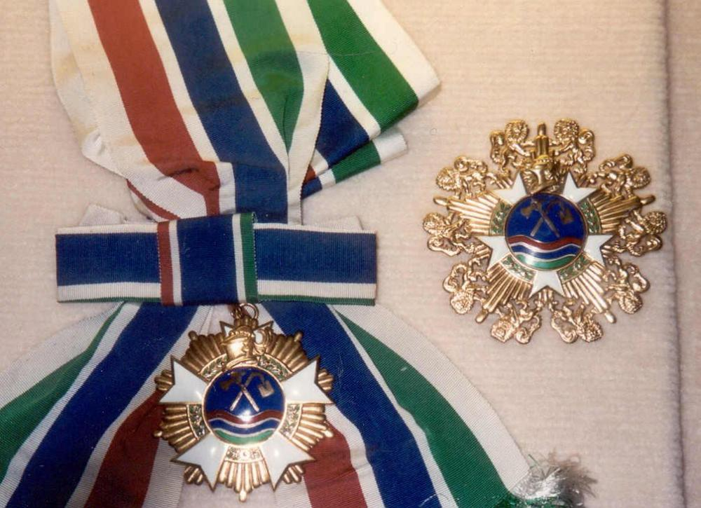 Gambia Order of the Republic complete set.jpg