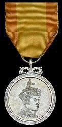 Bhutan Coronation Medal 2008 Silver obverse.jpg