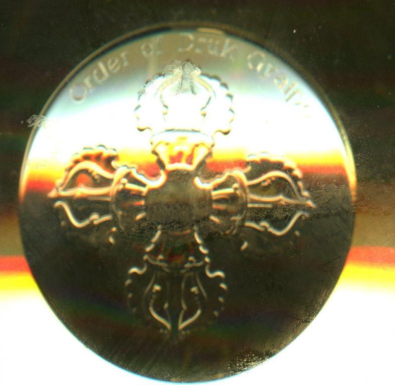 Bhutan Druk Gyalpo 2nd Type breast star close up center reverse (diameter of reverse center 28 millimeters).jpg