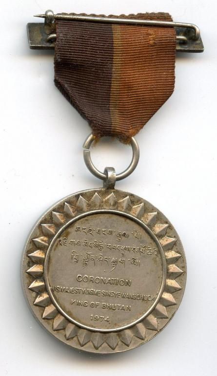 Bhutan Coronation 1974 Medal King Jigme Singye Wangchuk 1st issue reverse.jpg