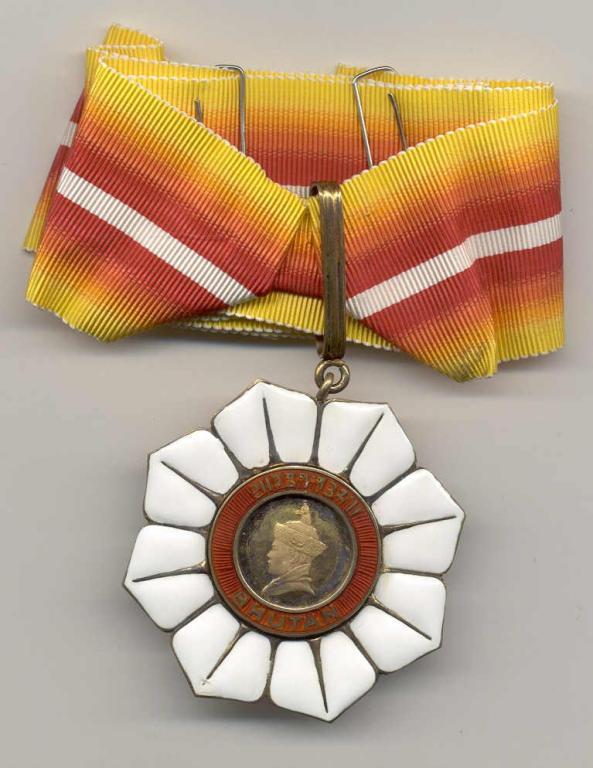 Bhutan Royal Order of Bhutan 2nd class.jpg