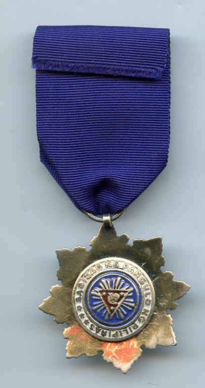 Philippines Order of Lakandula Member reverse.jpg