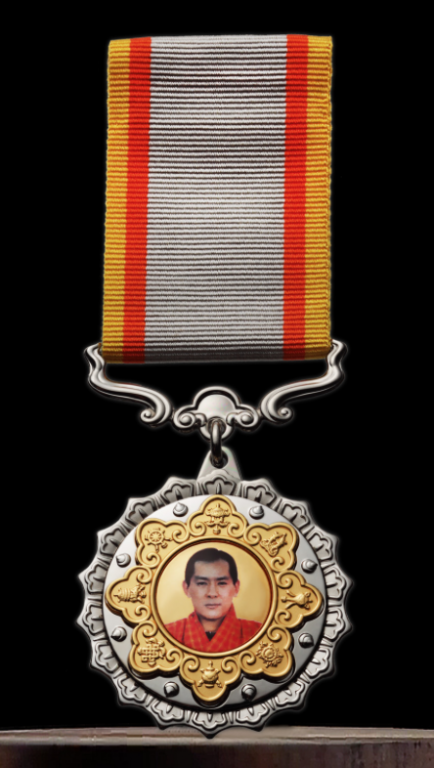 Bhutan Medal 60th Anniversary of the King.jpg.png