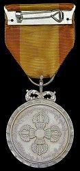 Bhutan Coronation Medal 2008 Silver reverse.jpg