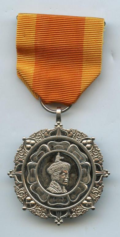 Bhutan National Order of Merit 2nd Class.jpg