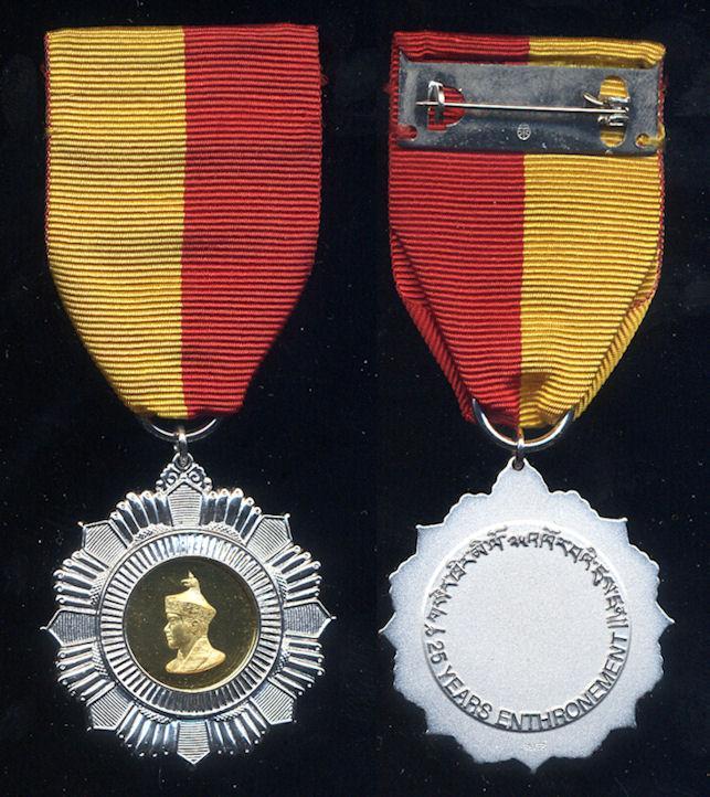 Bhutan Silver Jubilee Medal 1999 King Jigme Singye Wangchuk.jpg