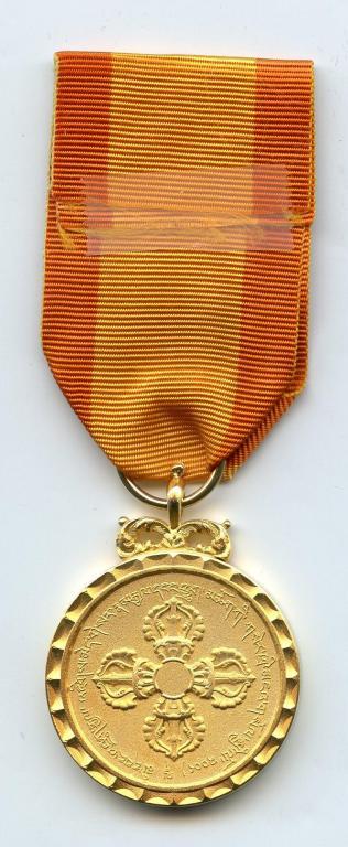 Bhutan Coronation 2008 Medal reverse.jpg