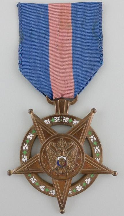 Philippines Distinguished Service Star Commonwealth.jpg