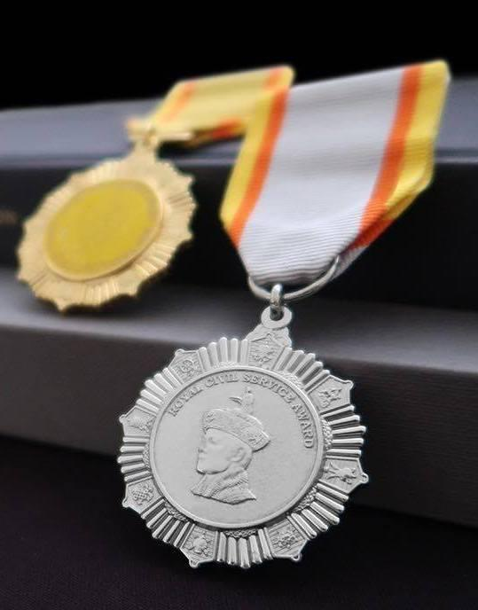Bhutan Royal Civil Service Award.jpg