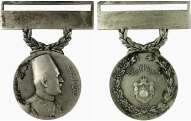 Egypt Fouad Medal..jpg