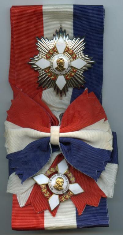 Panama Order Belisario Porras Grand Cross set.jpg
