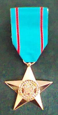 Belize Meritorious Service Medal.jpg