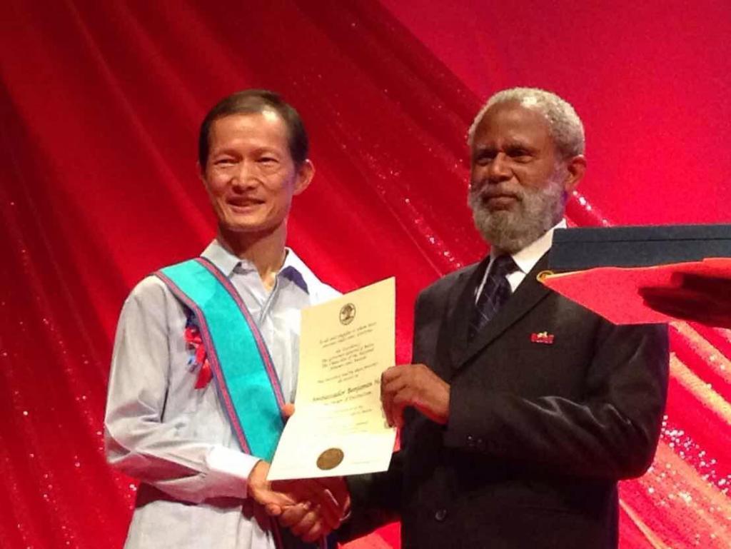 Belize ROC China Taiwan Ambassador awarded Belize Order of Distinction.jpg