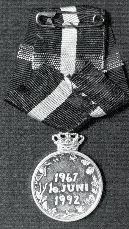 Denmark Queen Margareth Silver Wedding Medal 1992 reverse.jpg