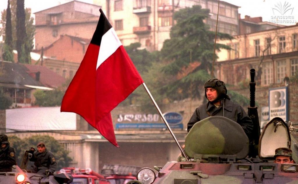 Flag 2004.jpg
