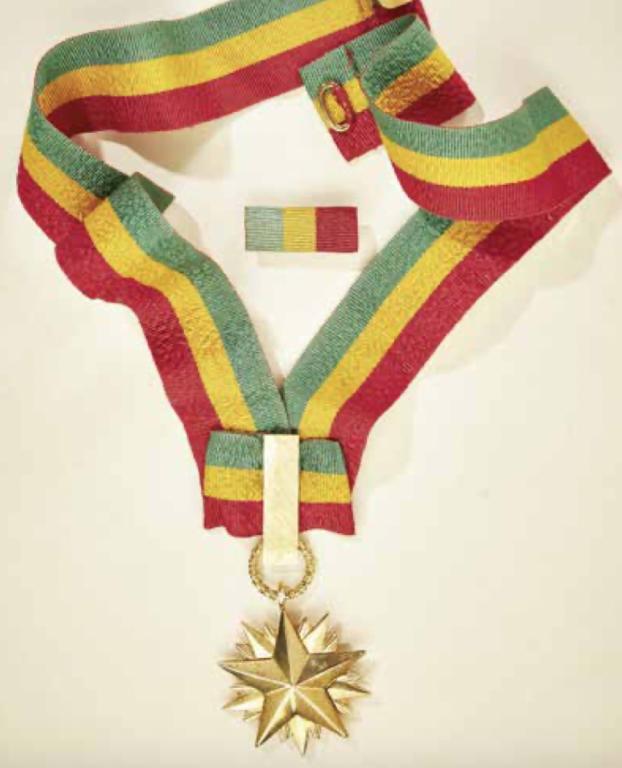 Ethiopia Order of Hero Ethiopia to Heinrich Honnecker.png