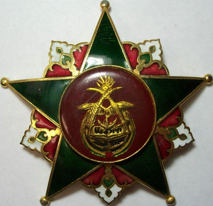 Al Bakir Order-Iraqi made.jpg