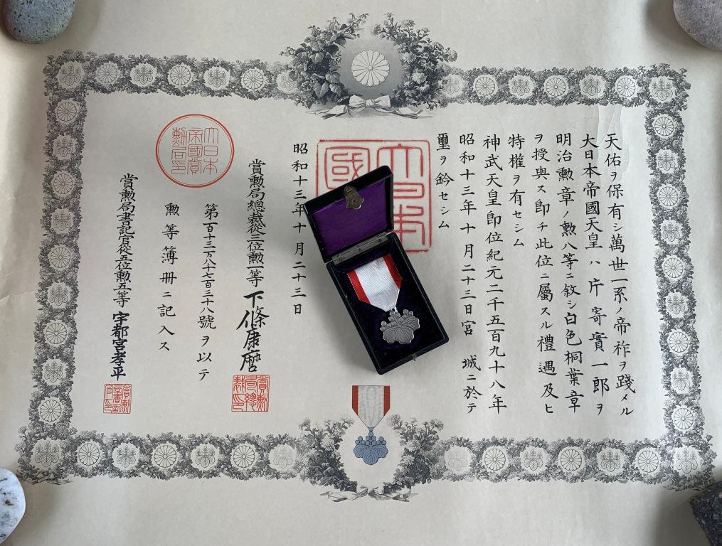 boite priv. sup. inf.Katayose Showa (3).JPG