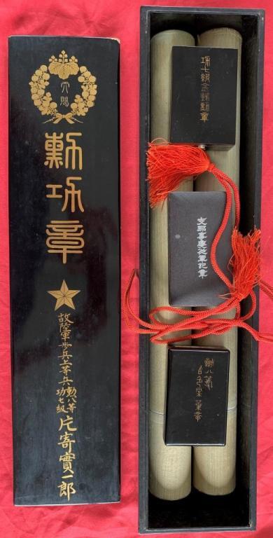 boite priv. sup. inf.Katayose Showa (7).JPG
