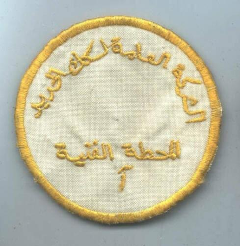 Unknown Iraqi Patch.jpg