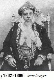 Zanzibar Sultan Hamoud bin mhamed.jpg