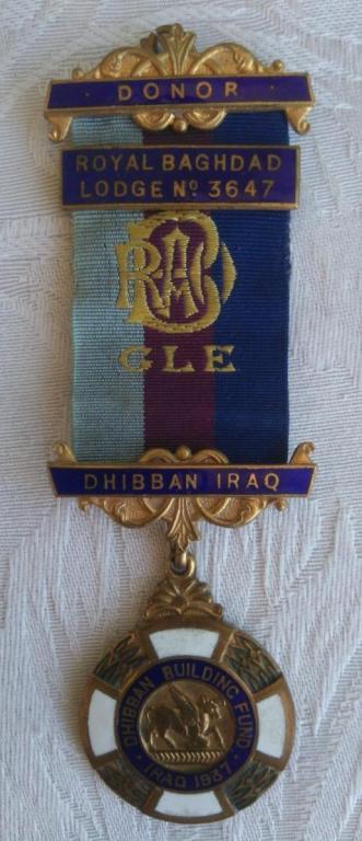 RAOB Iraq Dhibban Obverse.jpg