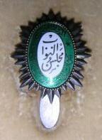 Majlis Nawab Lattes Lapel Edit.jpg