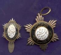 Lybia Parliament Badge Obv.JPG