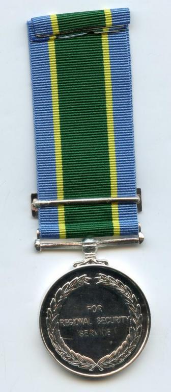 Antigua & Barbuda Regional Security System Service Medal reverse.jpg
