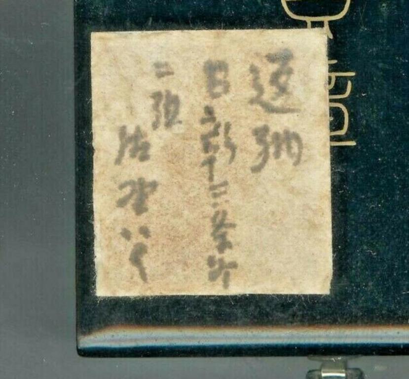 s-l1600a3.jpg