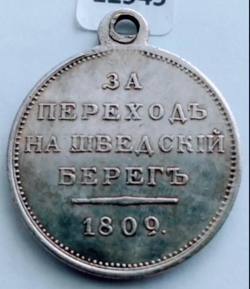 medalha 1.png