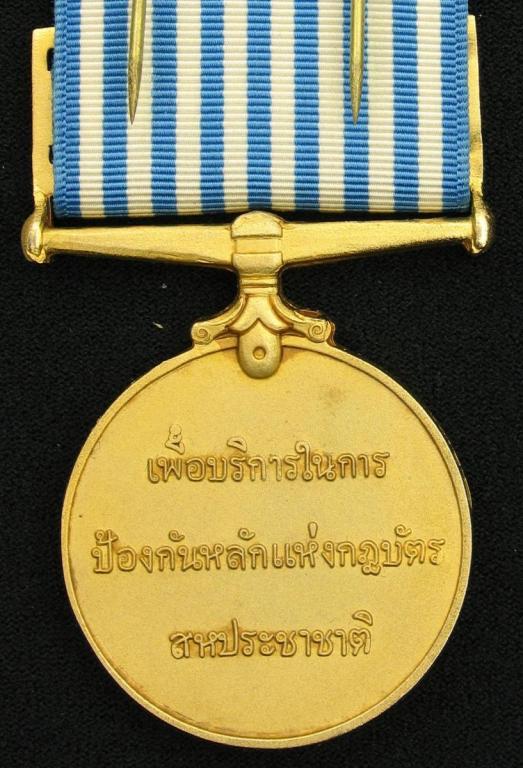 Thai UN 3 copy - 2.jpg